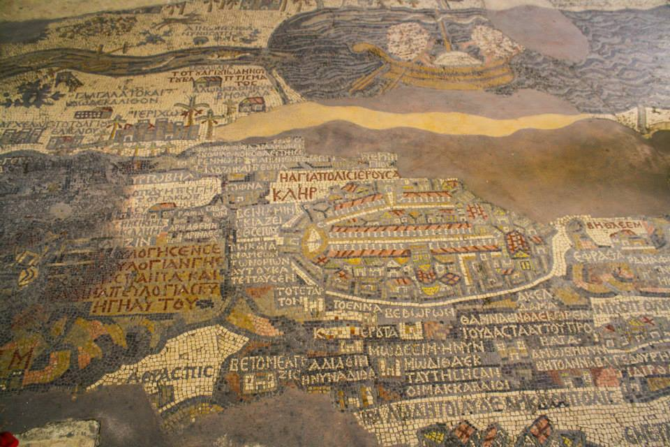 Mosaic at the Church of St. George in Madaba By Daniel Christie