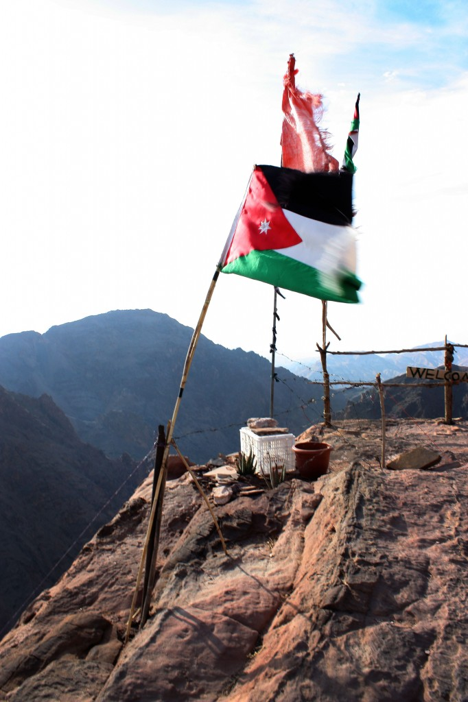 The Jordanian flag at the top of Petra
